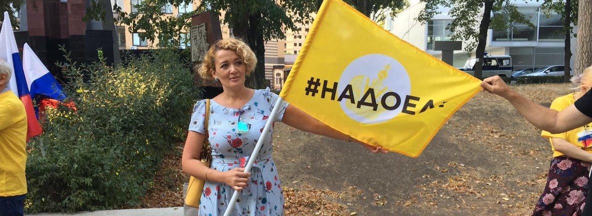 Либеральная оппозиция устроила «хайп» на смерти дочери активистки «Открытой России»