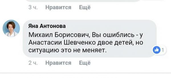 anastasiya shevchenko radi politiki brosila umirayushhuyu doch v detdome