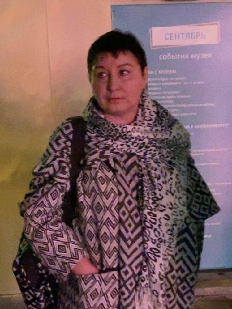Анна Пастухова, руководитель свердловского отделения Международного