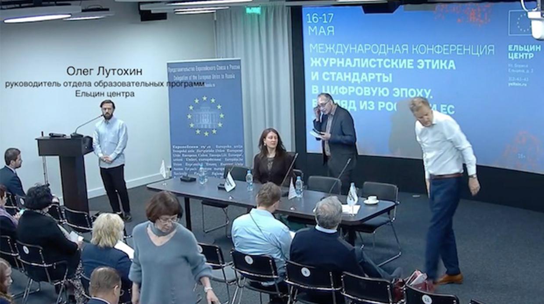 Олег Лутохин на антироссийской конференции