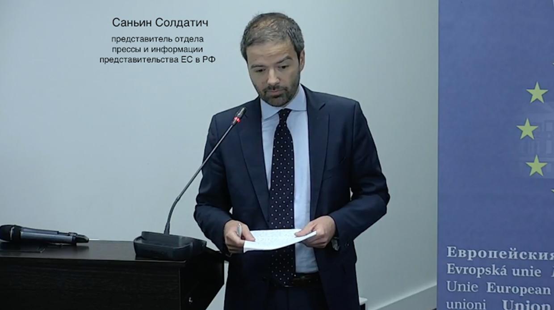 Саньин Солдатич на антироссийской конференции