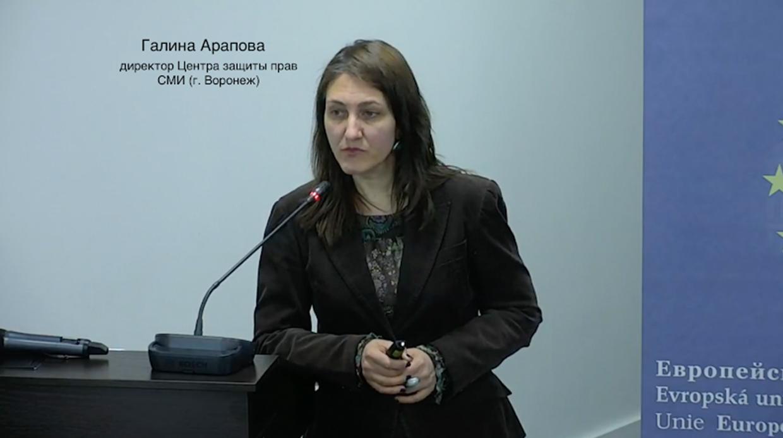 Галина Арапова на антироссийской конференции