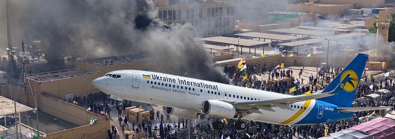 Авиакатастрофа под Тегераном: тёмные пятна в истории