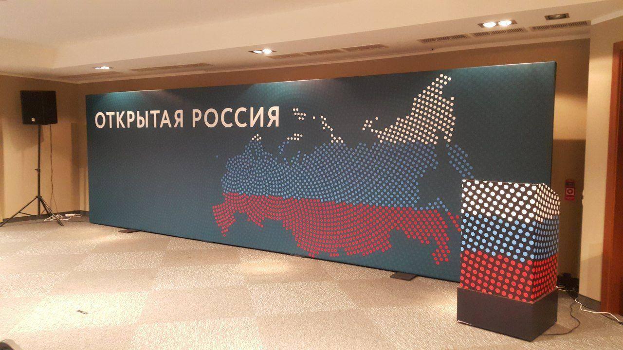 «Открытая Россия» в рижском отеле за бокалом вина придумала, как увильнуть от закона