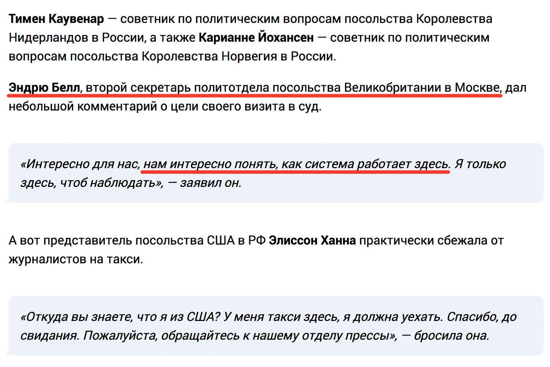 НТВ показал, как навальнисты свозили на митинги в Москву «политических гастарбайтеров»