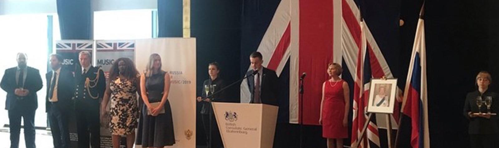 Британский резидент в Екатеринбурге Ричард Дьюэлл собрал «всех своих» в Хаятте