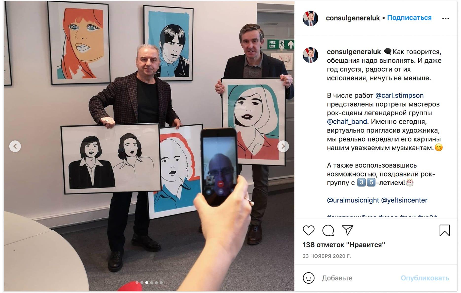 Генконсул Великобритании в Екатеринбурге признал Крым российским