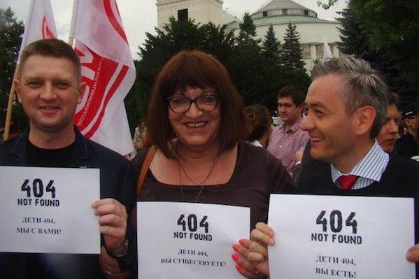 deputaty sejma polshi andzhej rozenek, anna grodskaya i robert bedron. akciya v podderzhku rossijskogo proekta «deti-404. lgbt-podrostki. my est!»