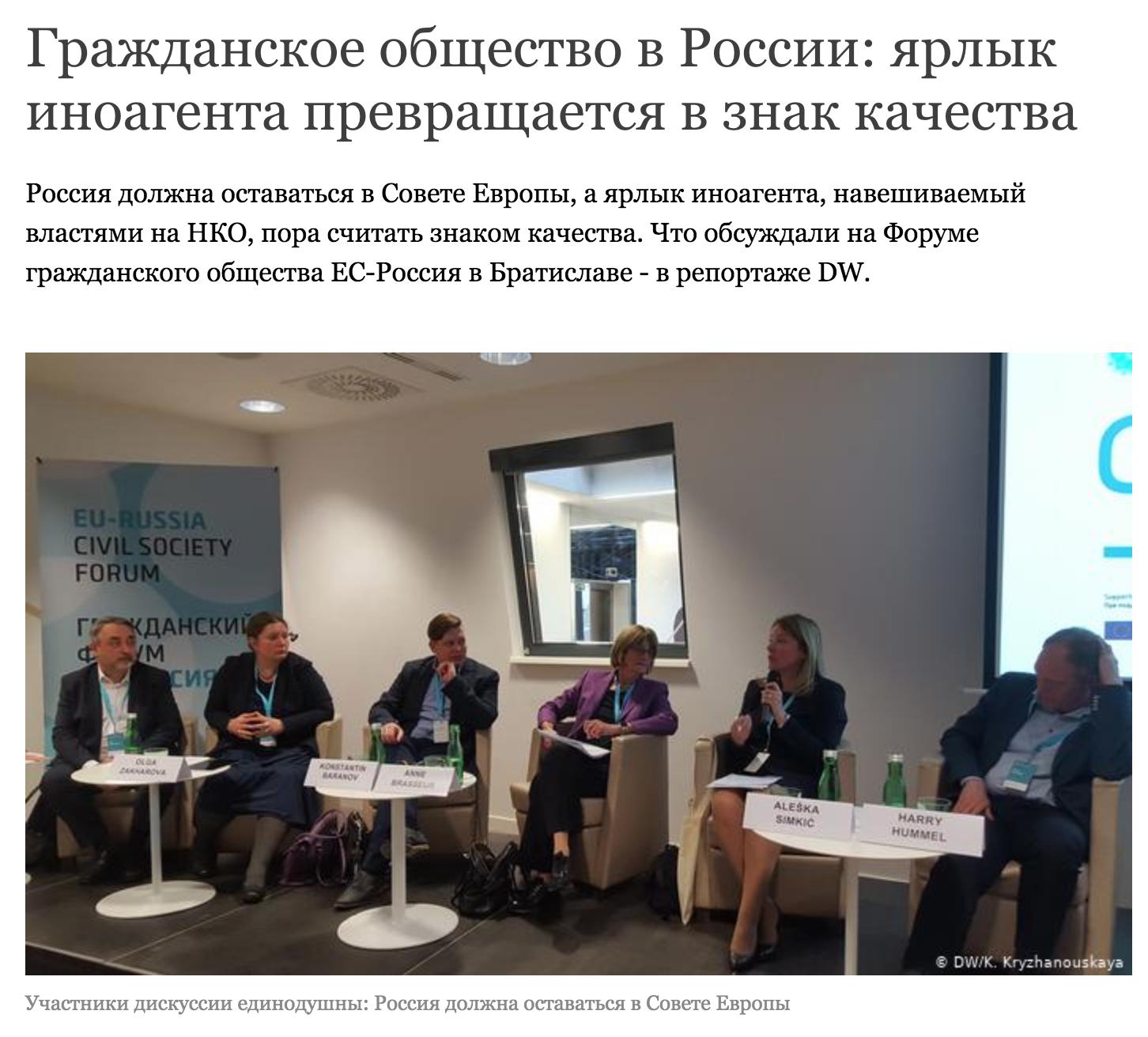 Гражданское общество в России: ярлык иноагента превращается в знак качества