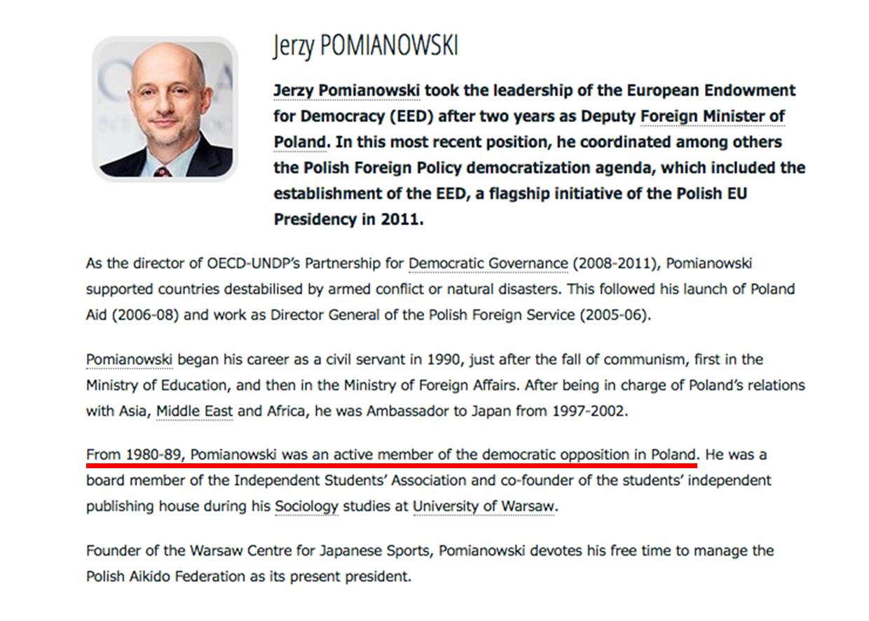 Европейский фонд в поддержку демократии (EED)