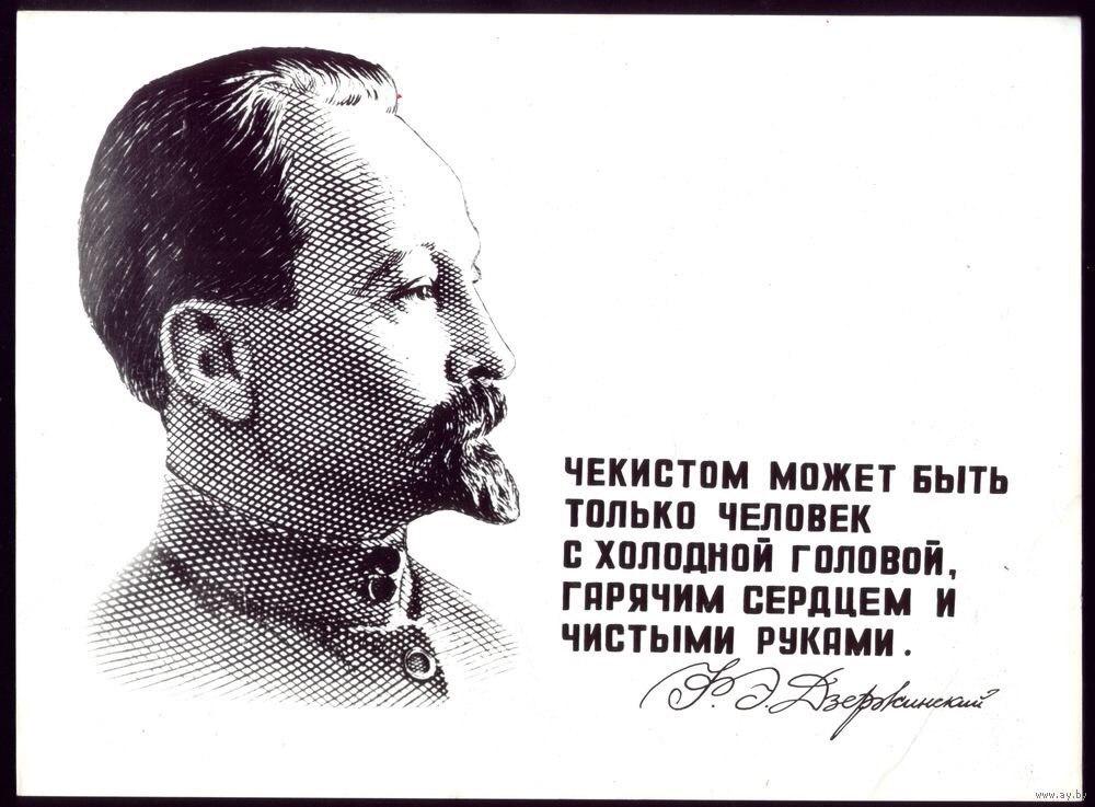 feliks ehdmundovich dzerzhinskij
