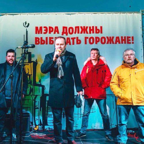 fyodor krasheninnikov roizman kiselev volkov na mitinge
