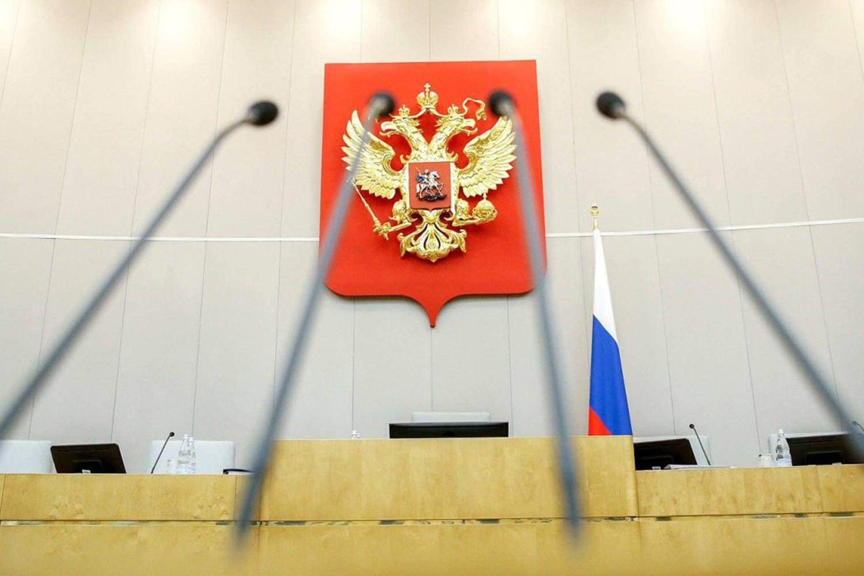 Государственная Дума РФ, duma.gov.ru