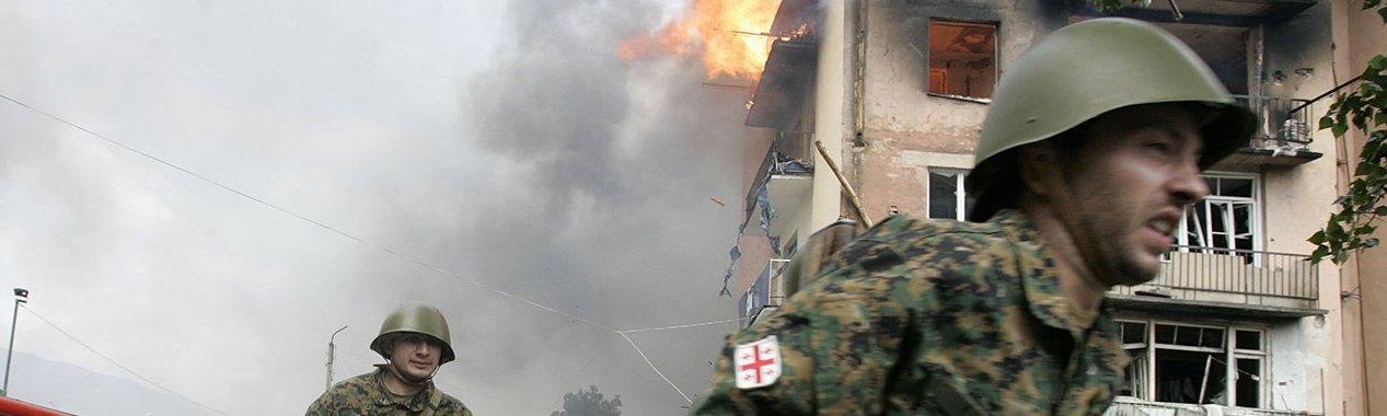 8 августа 2008 года грузинские каратели напали на Южную Осетию