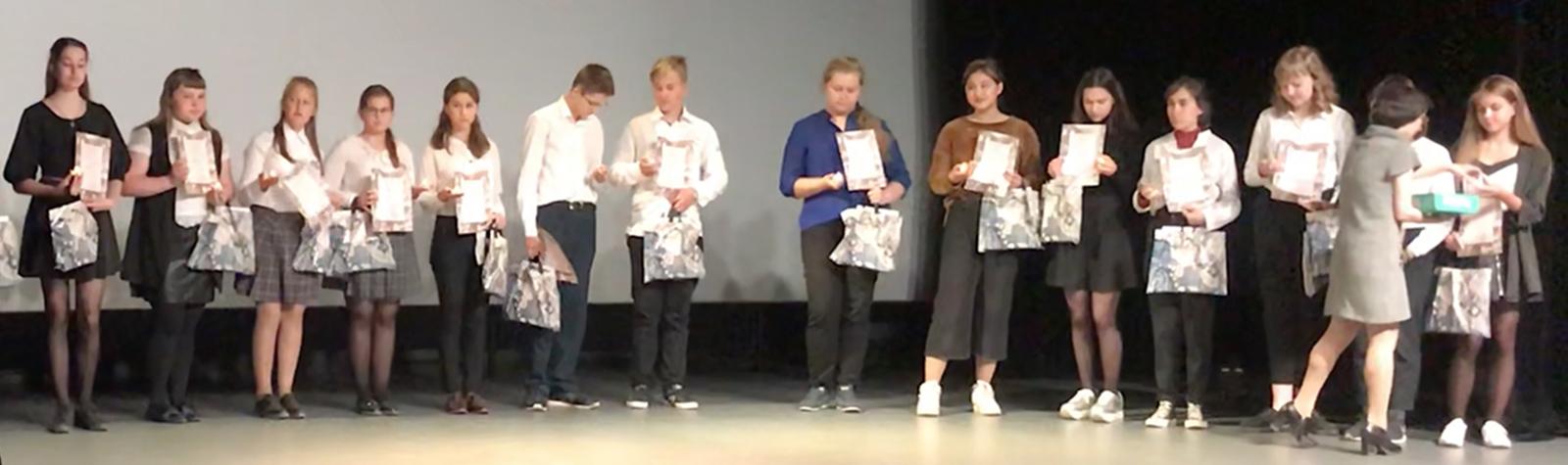 ГУЛАГ глазами детей: как екатеринбургский «Мемориал» обрабатывает школьников
