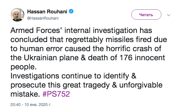 human error caused the horrific crash of the Ukrainian plane