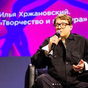 Илья Хржановский