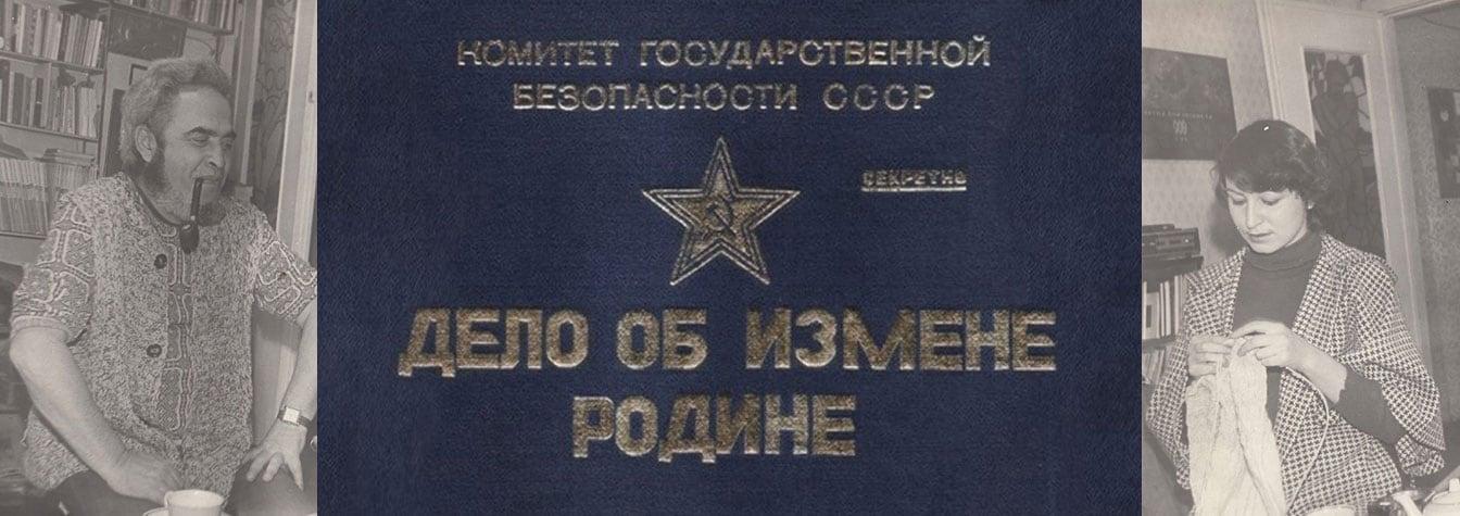 Как Герой ВОВ Яго Гельбсман воспитал предателя Анну Пастухову