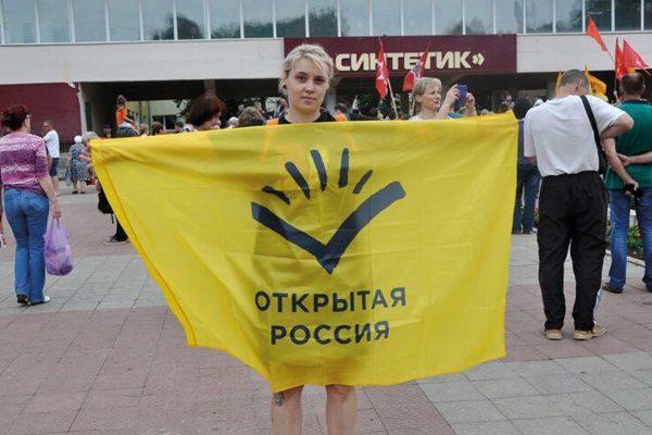 """Яна Захарова на акции """"Открытой России"""""""