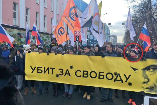 """Яна Захарова на акции """"Убит за свободу"""""""