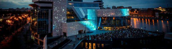 koncert v elcin centre