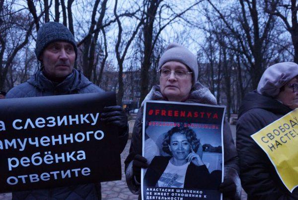 "Леонид Санкин ""Настиного ребенка убил режим"""
