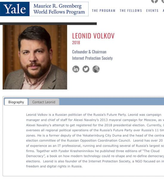 leonid volkov yale world fellows jelskij universitet