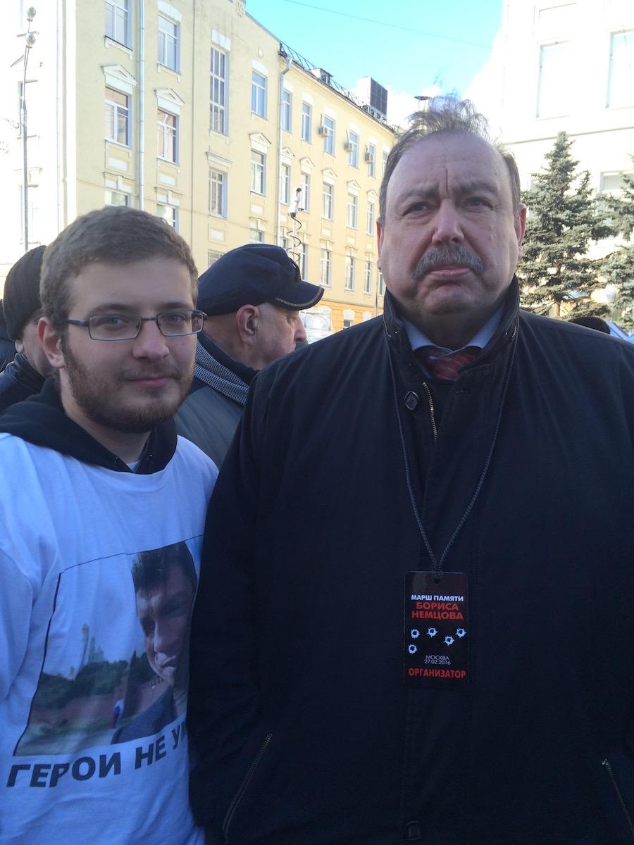 Максим Верников и Геннадий Гудков