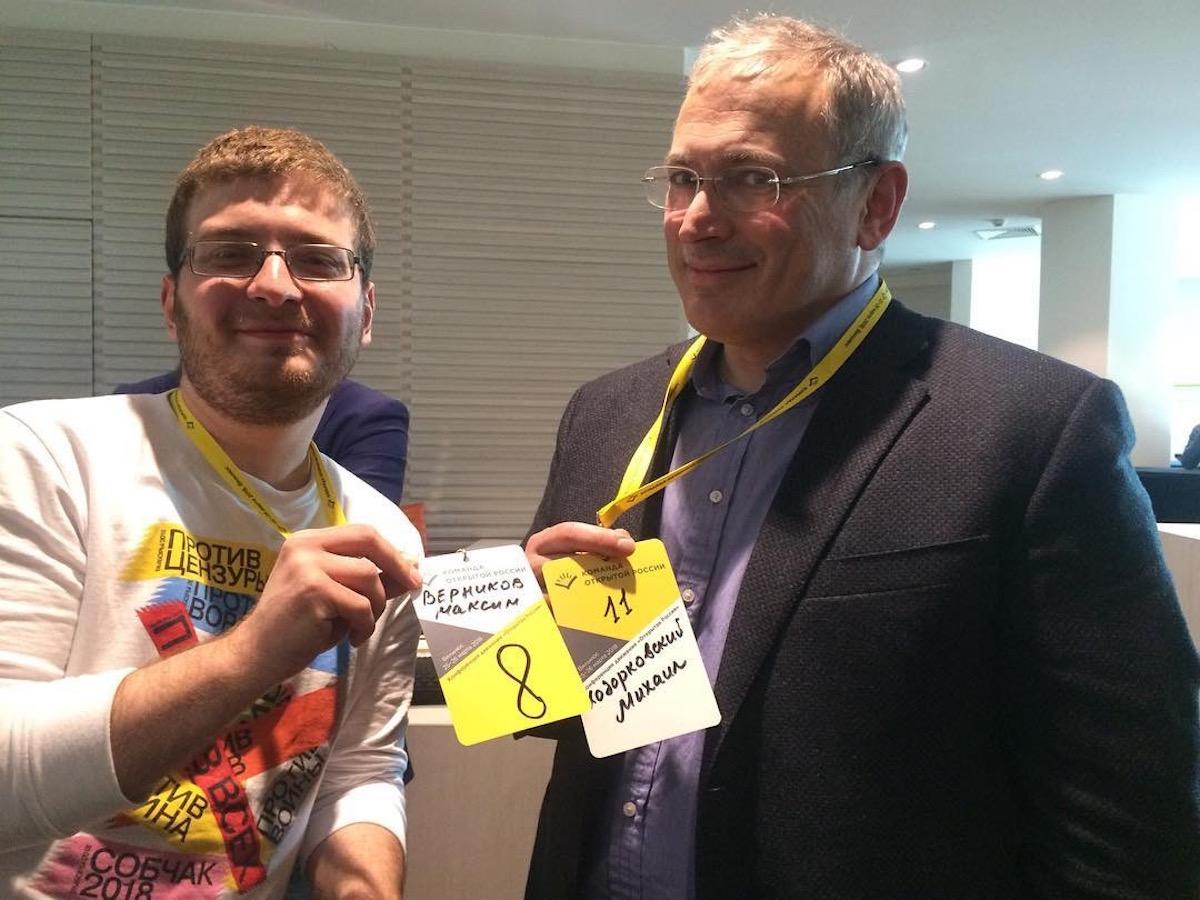 Максим Верников и Михаил Ходорковский