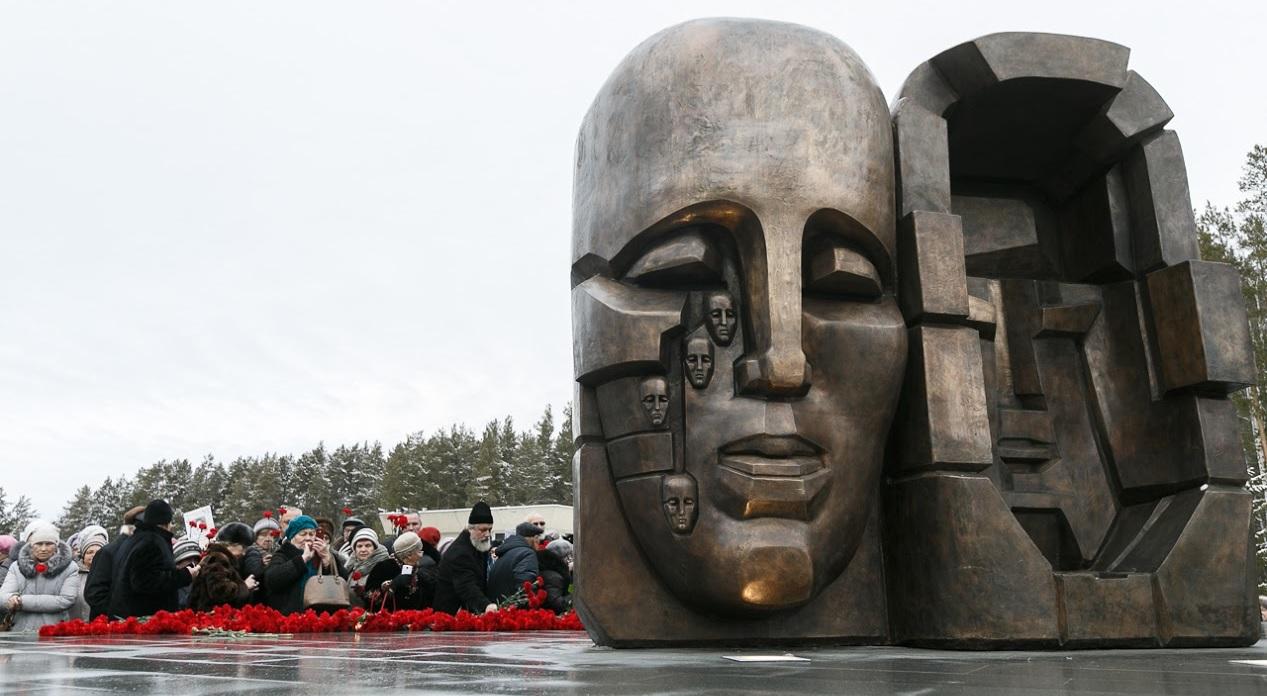 О ком скорбят Маски на 12-м километре Московского тракта в Екатеринбурге, часть 1