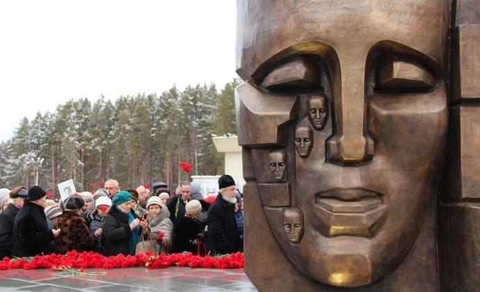 О ком скорбят маски Эрнста Неизвестного на 12 километре Московского тракта, часть 2