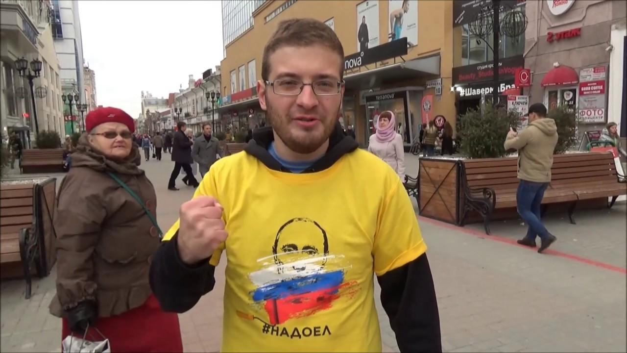 Максим Верников, координатор движения