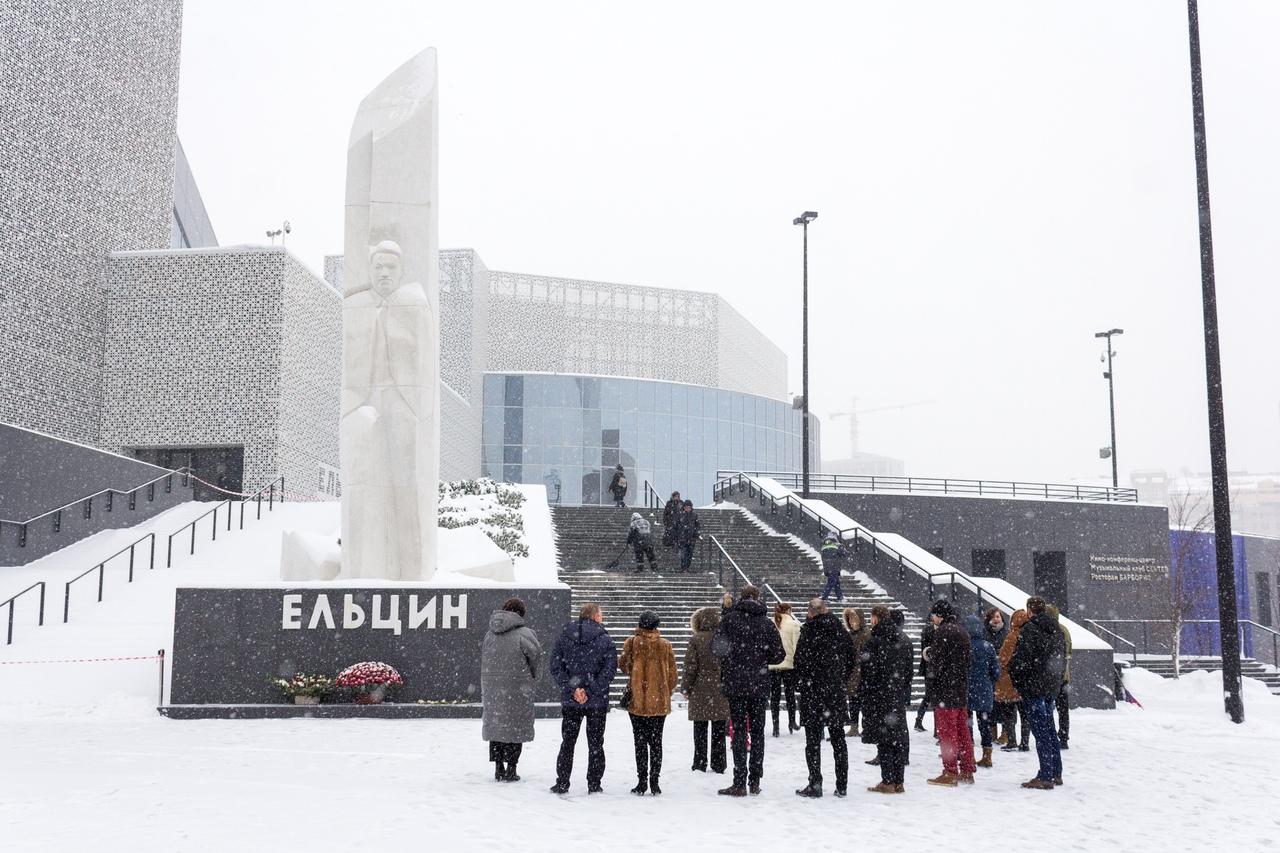 memorial pozdravil elcina s dnem rozhdeniya