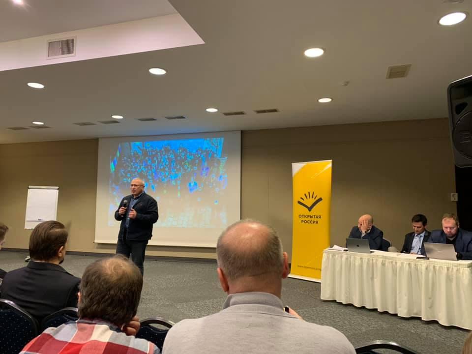 mixail xodorkovskij sezd otkrytoj rossii riga mart 2019