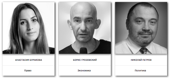 moderatory konferencii rossiya dlya grazhdan 2019