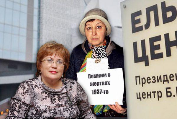 На Урале агенты влияния США объявили мобилизацию школьных учителей
