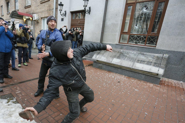 Нападение на Россотрудничество в Киеве