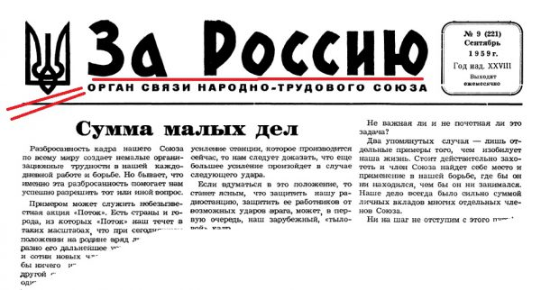 nts gazeta za rossiyu