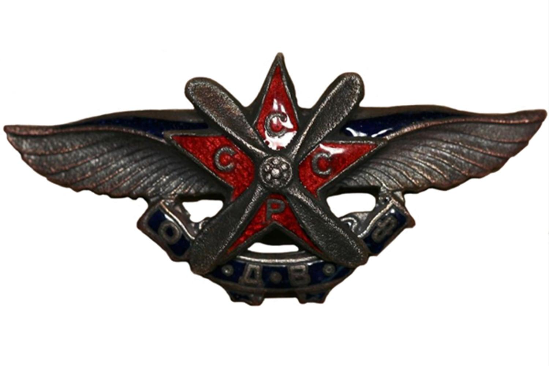 Общества друзей Воздушного флота (ОДВФ)