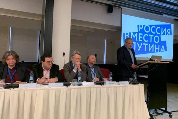 predstaviteli ekaterinburga na kognferencii rossiya vmesto putina v prage 10
