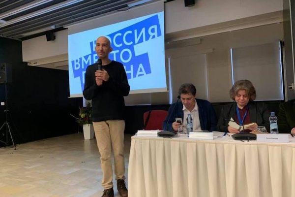 predstaviteli ekaterinburga na kognferencii rossiya vmesto putina v prage img 11