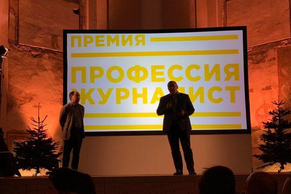 predstaviteli ekaterinburga na kognferencii rossiya vmesto putina v prage img 15