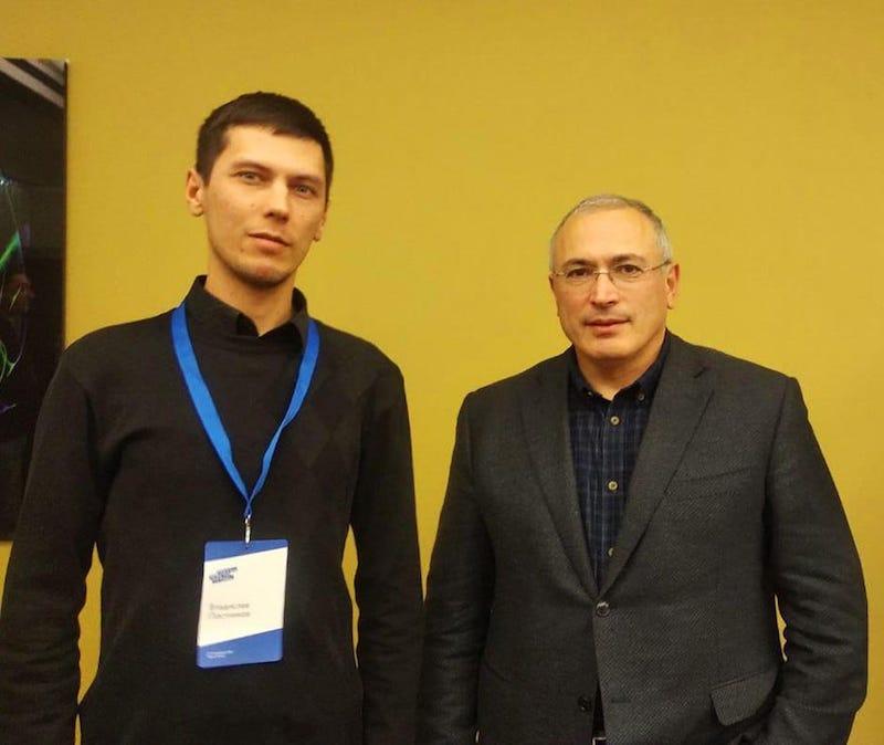 Владислав Постников и Михаил Ходорковский.