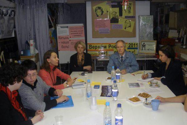 Круглый стол на тему «Актуальные проблемы защиты гражданских и социальных прав в деятельности НКО и независимых СМИ Екатеринбурга», 26 октября 2011 года