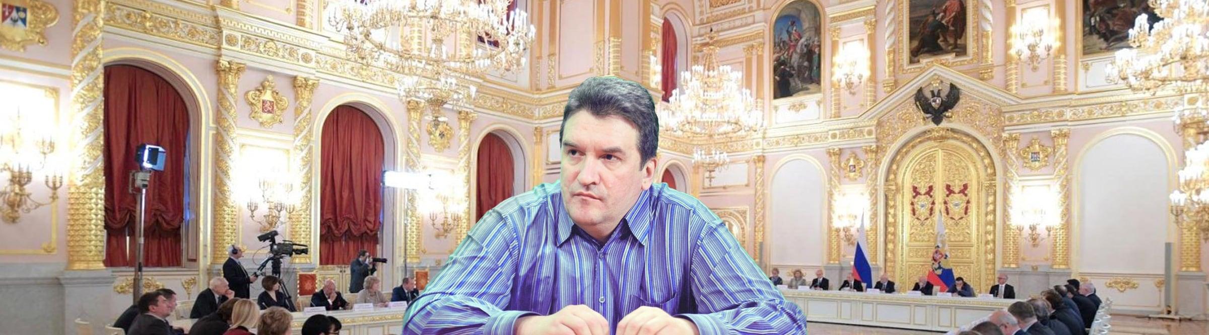 Кривая дорожка члена правления общества «Мемориал» Сергея Кривенко в СПЧ