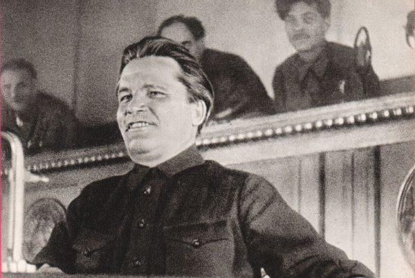 1 декабря 1934 года застрелен Сергей Киров