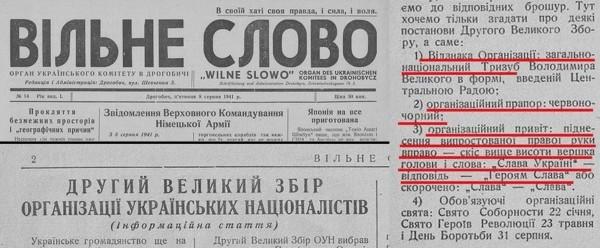 slava ukraine geroyam slava