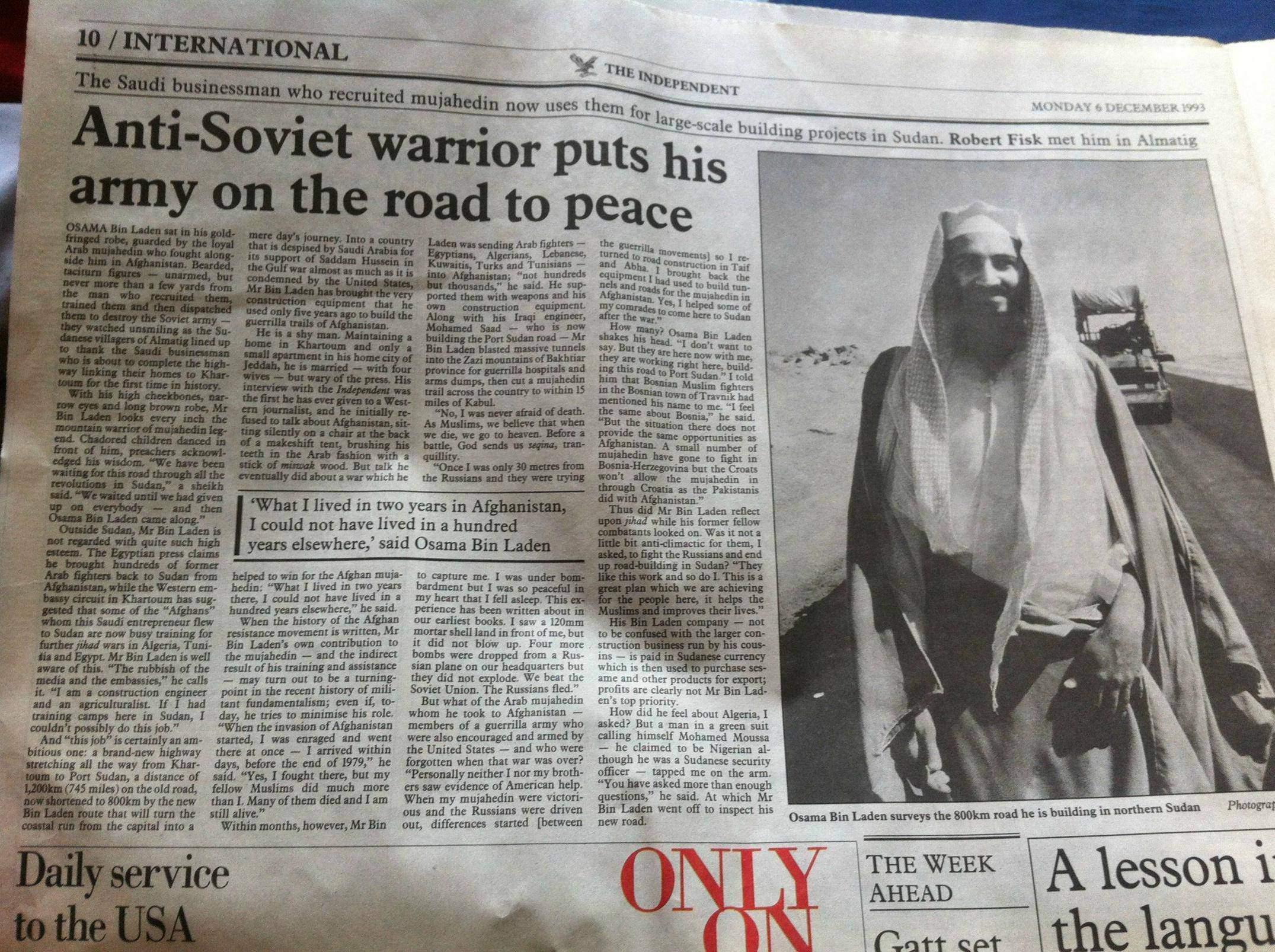 Исламский терроризм как инструмент ЦРУ США в достижении геополитических целей