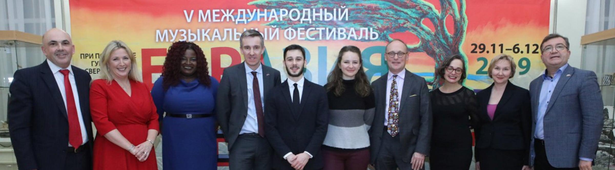 Британская резидентура на Урале провела тайную ЛГБТ-операцию