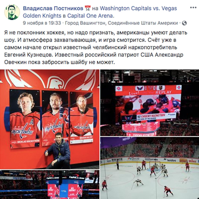 Владислав Постников из